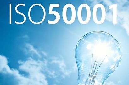 Η SustChem Engineering αρωγός στην Ανάπτυξη Συστήματος Ενεργειακής Διαχείρισης (ISO 50001:2011) της ΜΟΤΟΡ ΟΪΛ ΔΙΥΛΙΣΤΗΡΙΑ ΚΟΡΙΝΘΟΥ Α.Ε.