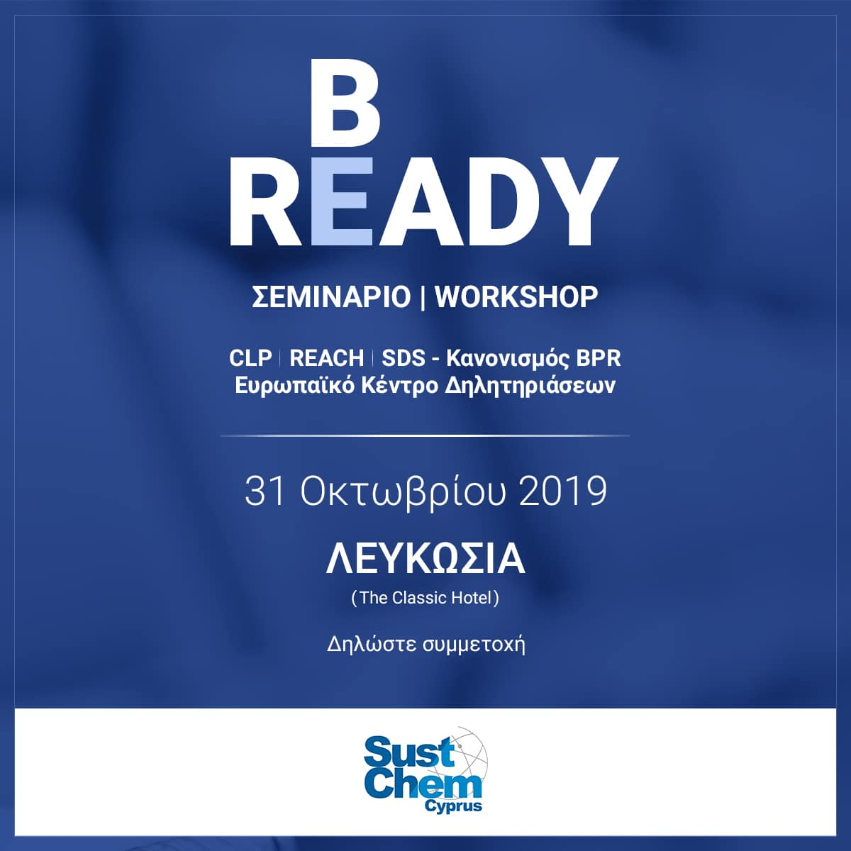BeReady Cyprus