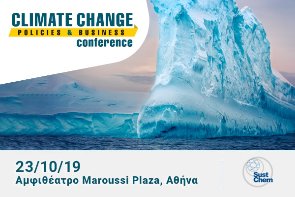 SustChem @ Climate Change Conference 2019